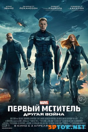 Marvel ultimate alliance, скачать торрент marvel, 2006, ultimate.